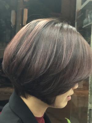 tóc ngắn cụp